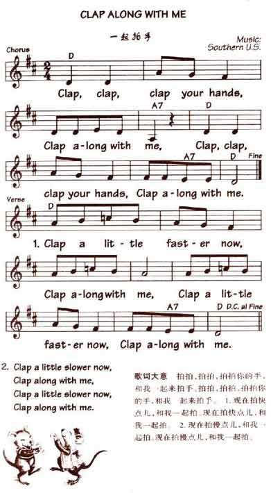 儿童英语歌曲 clap along